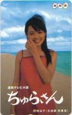 Kuninak1_2